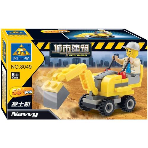 blocks de construcción retroexcavadora | 58 piezas