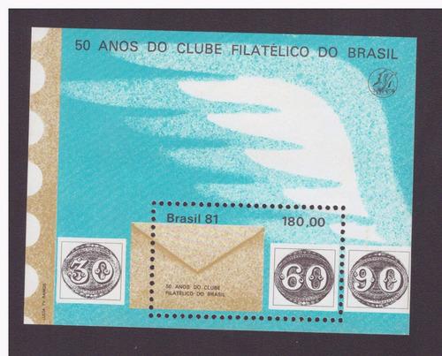 bloco b-49 1981 50 anos do clube filatélico do brasil rj