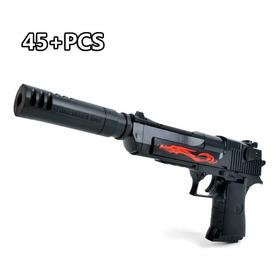 Blocos De Montar Tipo Lego Arma Brinquedo + 30 Bolinhas