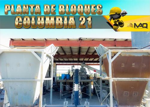 bloquera columbia 21, planta de bloques, cemento, bloques