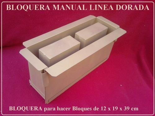 bloquera manual linea dorada12 ( en chapa reforzada)