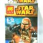 Juguete Para Armar Como Lego Star Wars