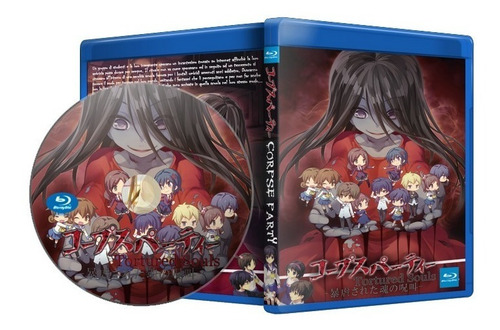 blu-ray corpse party: tortured souls
