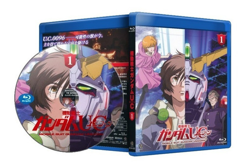 blu-ray gundam unicorn
