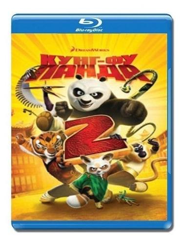 blu-ray kung fu panda 2 -pelicula  -