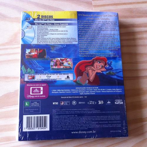 blu-ray pequena sereia (2d + 3d) - lacrado