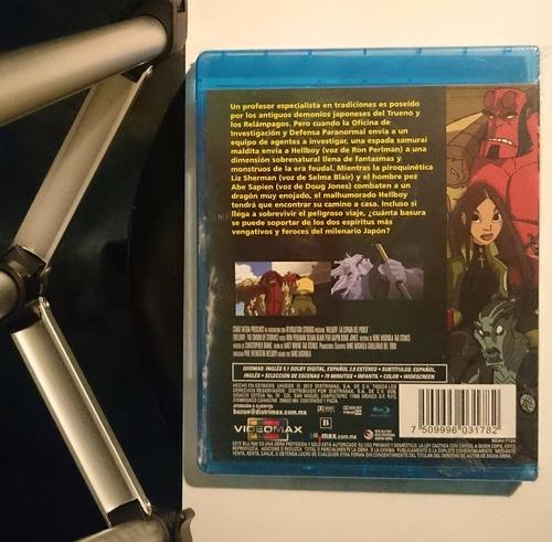 blue-ray disc hellboy la espada del poder (pelicula anime)