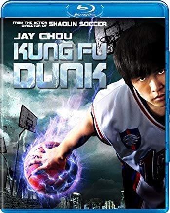 bluray kung fu dunk envío gratis