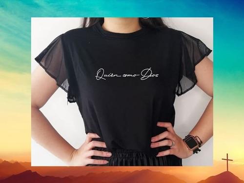 blusa con mensaje quién como dios