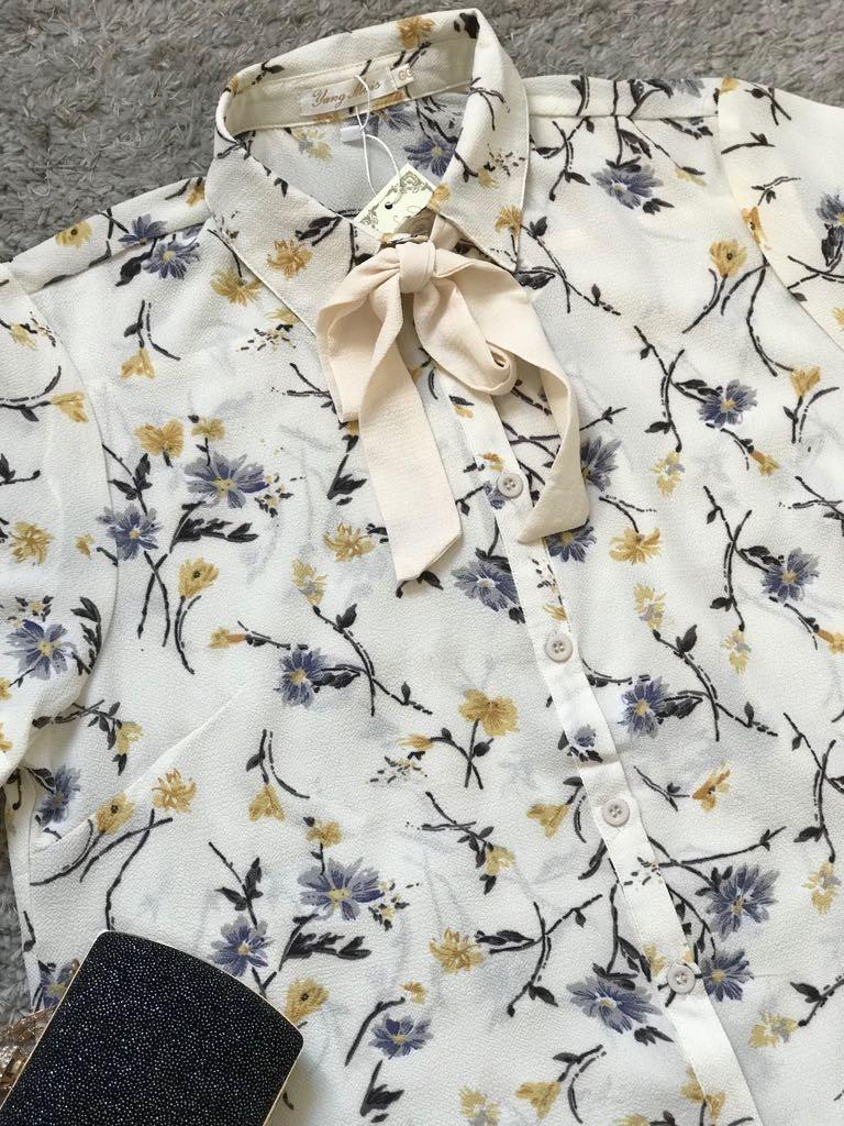 0b53a9716c blusa feminina camisa evangelica plus size floral verao 2019. Carregando  zoom.