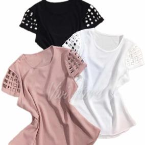 bba66d7730 Imac 2019 Blusas Feminino - Camisetas e Blusas no Mercado Livre Brasil