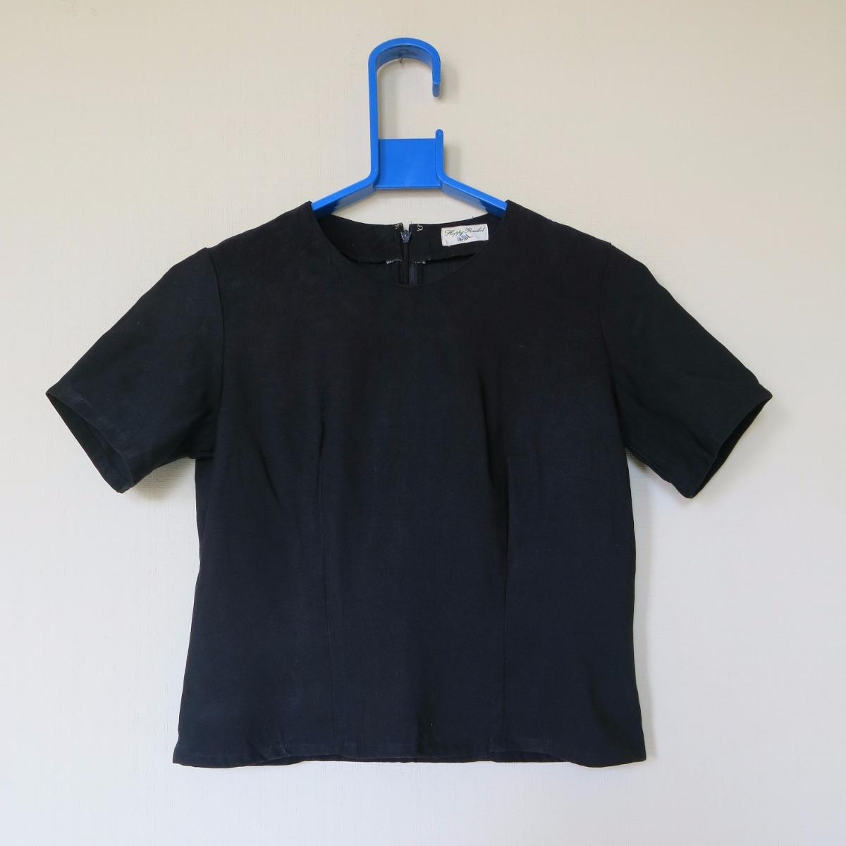 433cb0642b85f Blusa Negra Básica -   5.000 en Mercado Libre