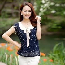 Blusa Importada Moda Casual Mujer - En Stock Avybella