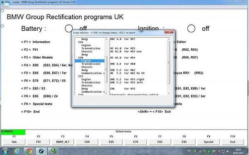 bmw ista+ ista p inpa ediebas software y manuales