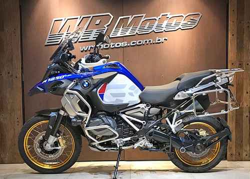 bmw r 1250 gs adventure premium hp