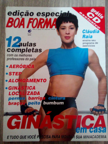 boa forma edição especial ag/95 - claudia raia