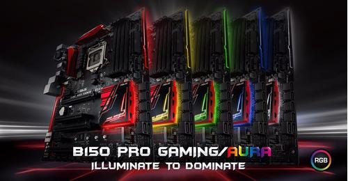 board asus b150 pro gaming aura atx 1151 3.1/c 6y7 64gb @s
