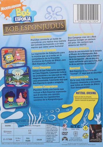 bob esponja bob esponjudus pelicula en dvd