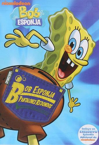 bob esponja pantalones redondos coleccion 8 episodios dvd