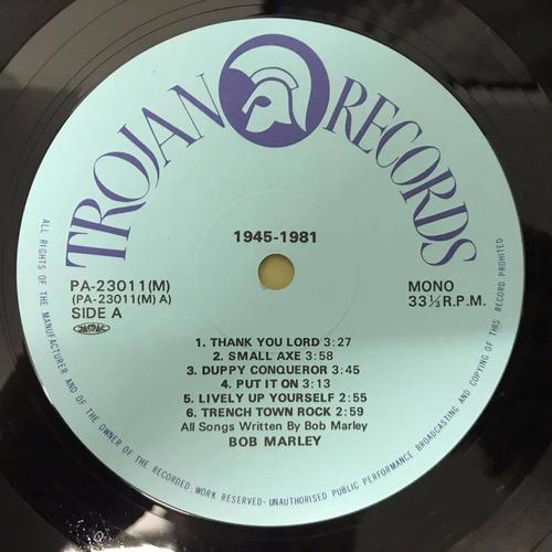 bob marley 1945 - 1981 musicovinyl vinilo japones mono