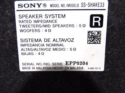 bocina 3 vias subwoofer 12  sony ss-shake33 usada funcional