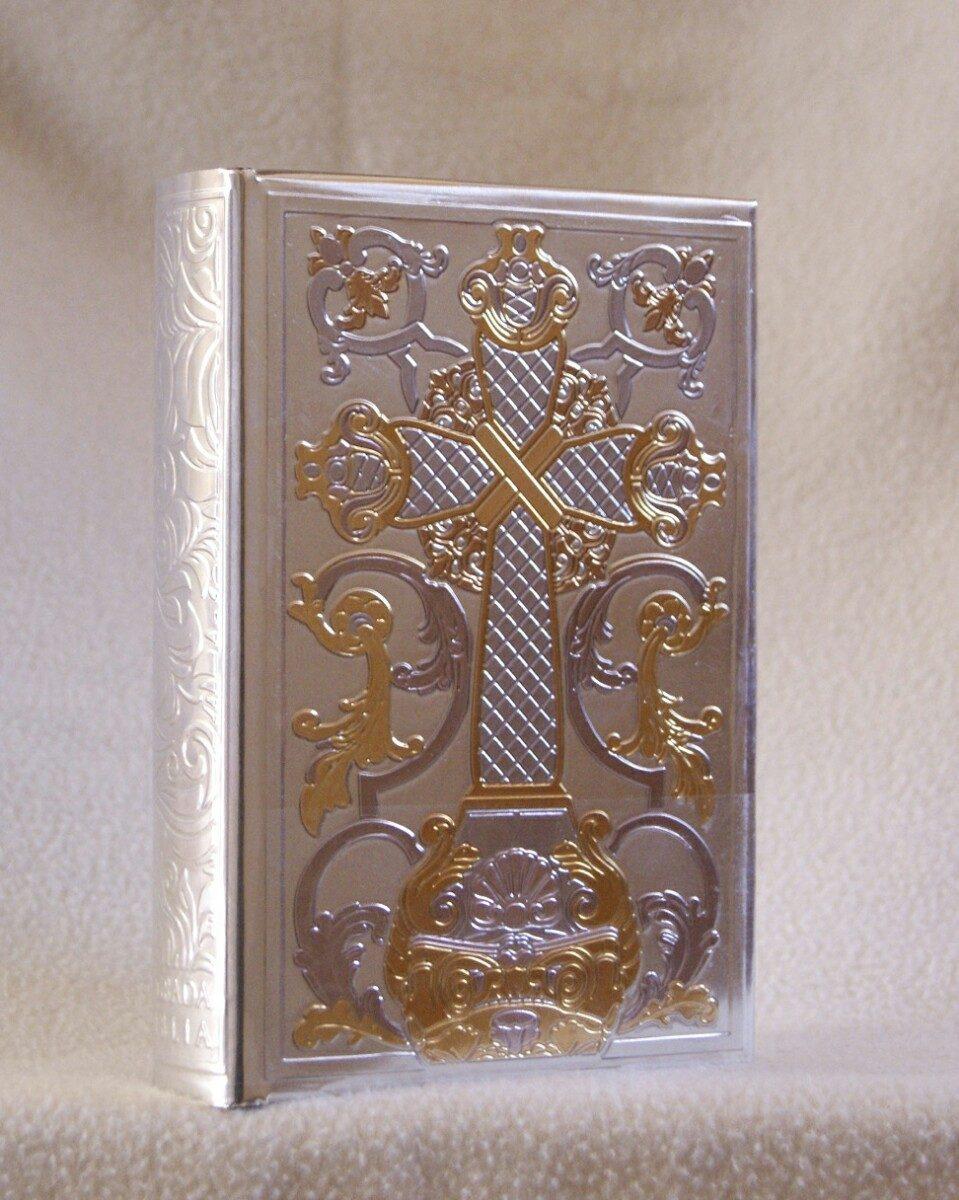 Biblia Y Matrimonio : Boda biblia para cruz de barcelona en