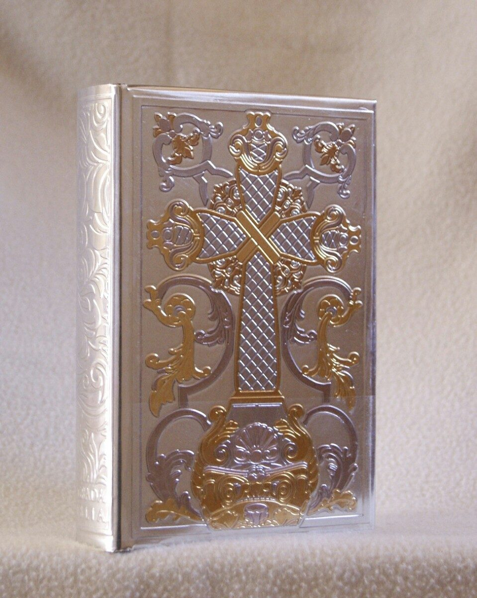Matrimonio En La Biblia Catolica : Boda biblia para cruz de barcelona en