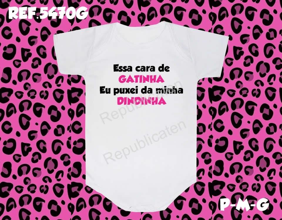 Camiseta Inf Fui Promovido A Irmão No Elo7 Nova Ideia