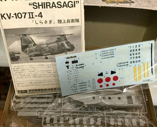 boeing vertol shirasagi - 1\72 fujimi - kit raro!!