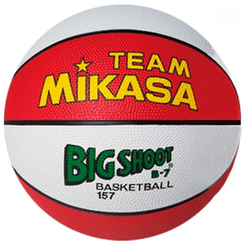 436bfe1eea503 Bola Basquete Mikasa Big Shoot 157-rw Branca vermelha - R  57