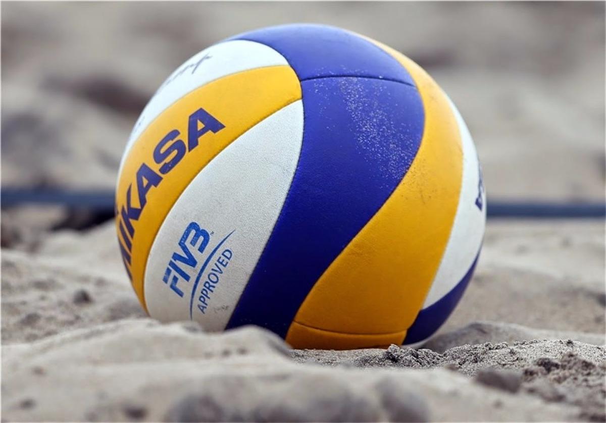 bola de beach volley pro mikasa vls 300 - vôlei de praia. Carregando zoom. 702bef0654e37