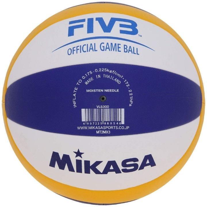 36ed8904d826f Bola De Vôlei De Praia Mikasa Vls 300 - R$ 369,99 em Mercado Livre