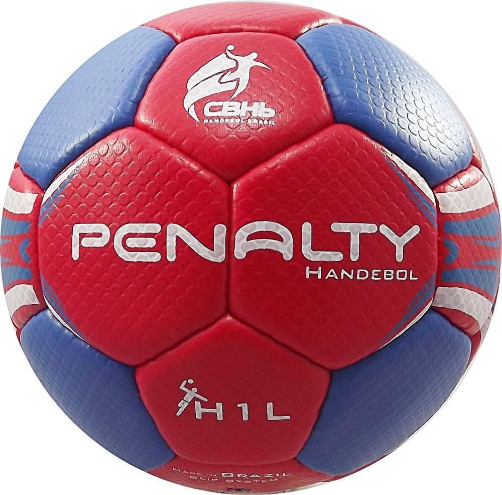 5976c8002b Bola H1l Penalty Iv Handebol Costura Hand Grip Cbhb 1magnus - R  98 ...