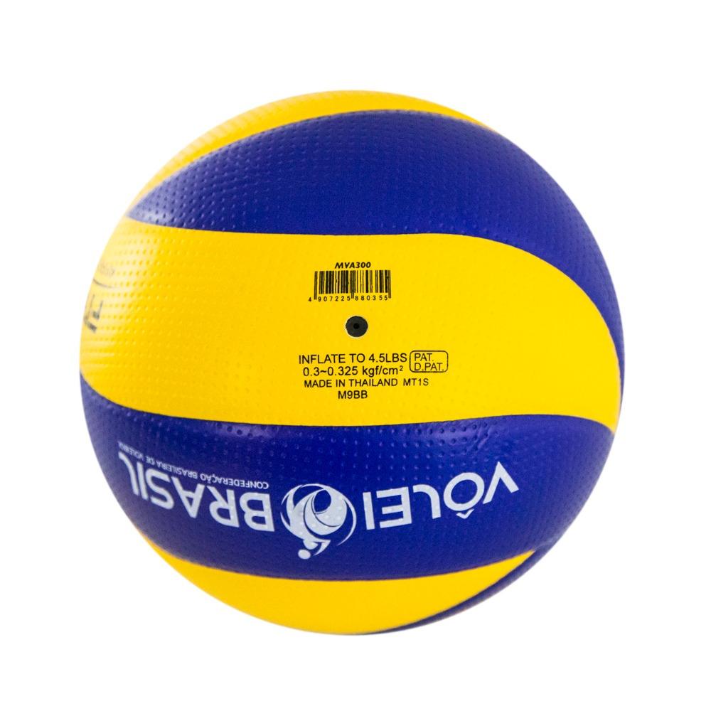 bola voleibol mva300 mikasa. Carregando zoom. 368af7945e95f