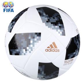 54a7ed44f5c62 Bola Brazuca Original - Bolas de Futebol no Mercado Livre Brasil