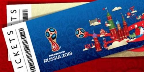 boletas mundial de rusia categoría 1 colombia senegal