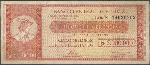 bolivia 5 bolivianos nd1987 serie b p200a