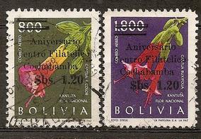 Cat Sellos De Cuba Serie Completa- Usado A 250 Yvert Nº A 244 Año 1966