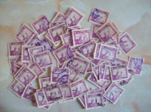bolivia, yv.224 lote de 88 sellos usados l0210