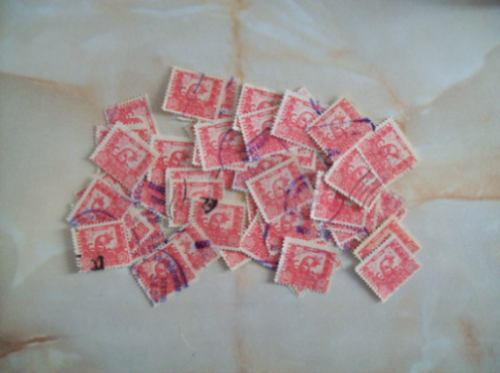 bolivia, yv.232 lote de 53 sellos usados l0217