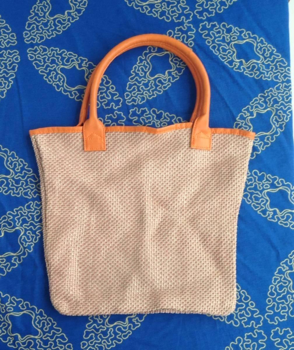 45373d4e9 bolsa de ombro trançada média simples laranja basica bege. Carregando zoom.