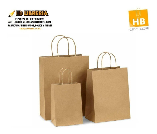 bolsa de papel madera con manija 30x22x10 x50u -1era calidad
