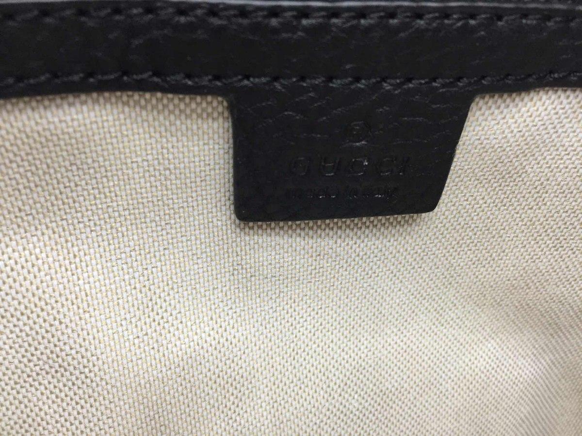 2b0d6c607 Bolsa Gucci Saco - R$ 1.000,00 em Mercado Livre