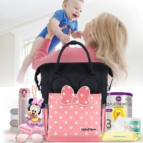 bolsa mochila maternidade disney mickey minnie frete grátis