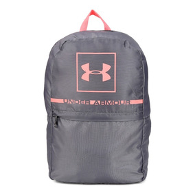 4db1cb66c91 Mochila Under Armour Project 5 - Cinza Com Salmão - Original