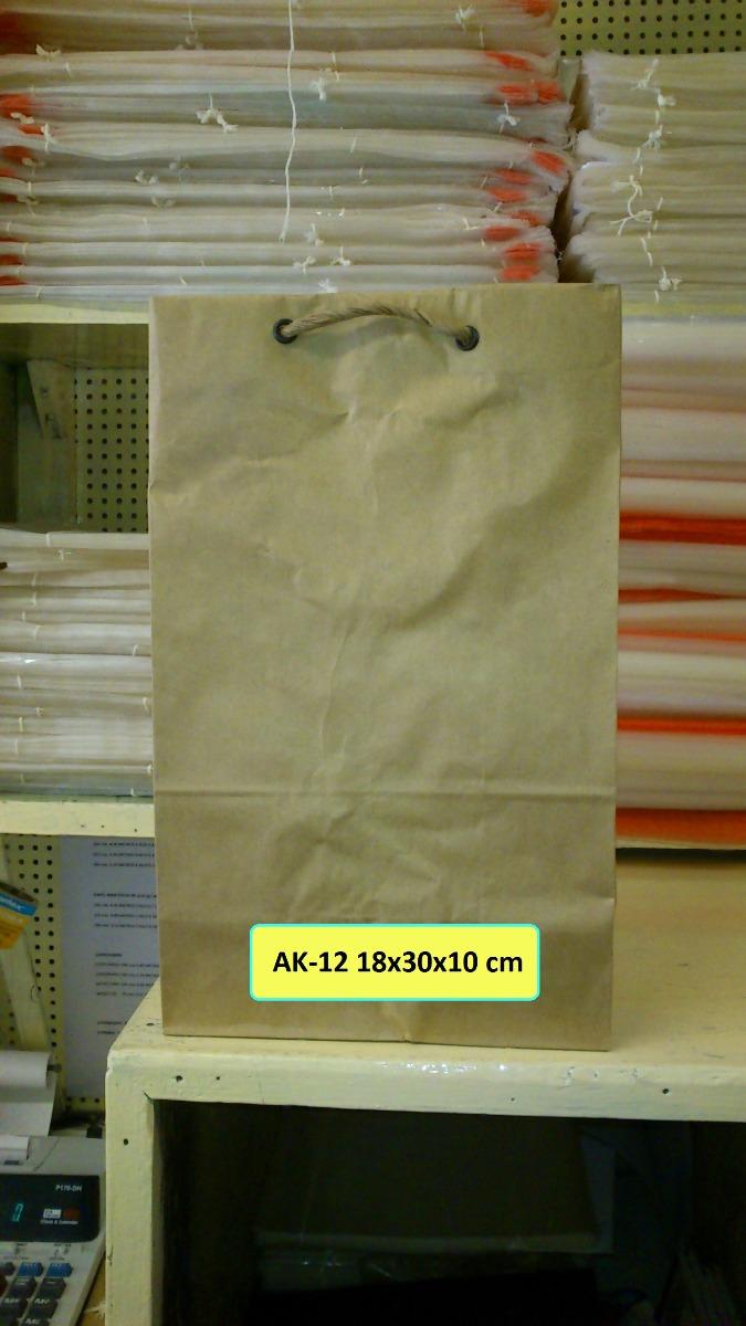 b8829e0c9 Bolsas De Papel Impresas - $ 10.00 en Mercado Libre