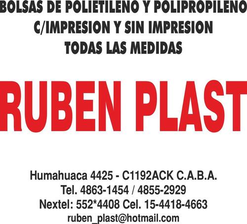 bolsas de polietileno y polipropileno  impresas con tu logo!