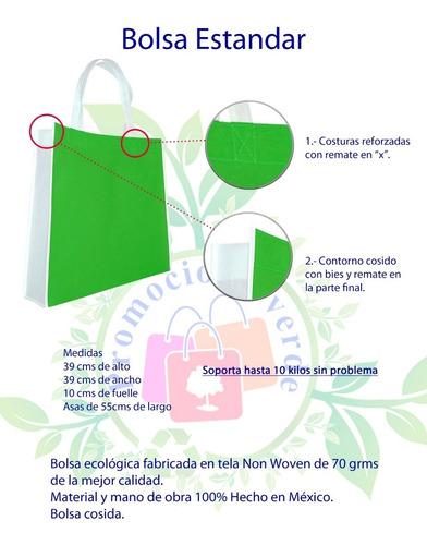 bolsas ecologicas 100 pzs ya estampadas!!! envio gratis!!!