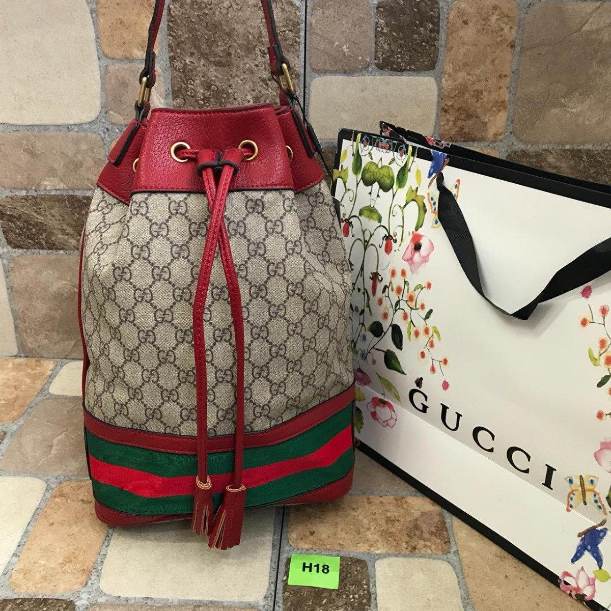 1fab3d0a77cb Bolso Bolsa Gucci Ophidia Gg Bucket Bag - $ 1,599.00 en Mercado Libre
