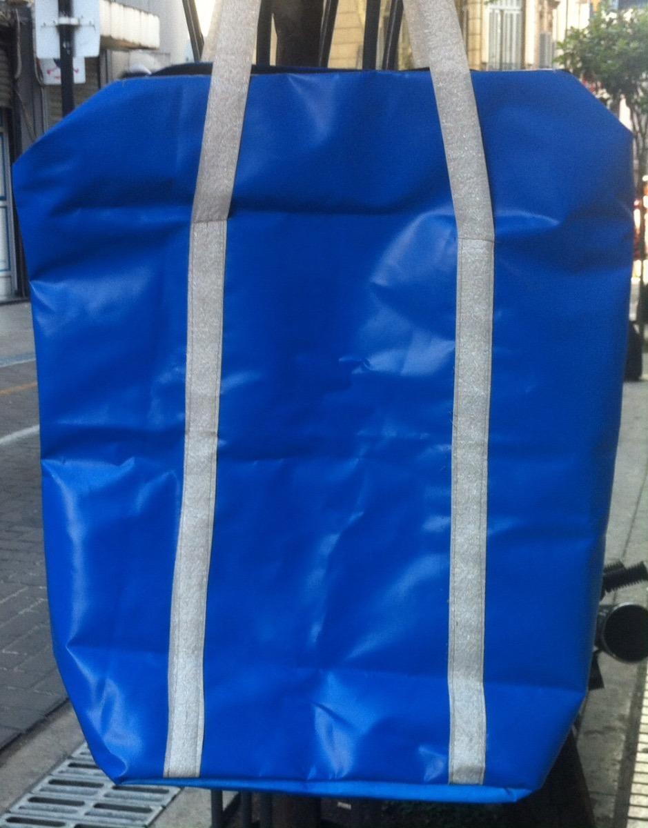 bd4342705 bolso grande lona de pileta c/cierre 1 metro de alto envios. Cargando zoom.